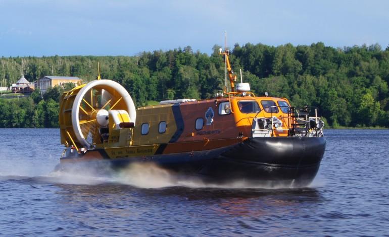 A20 hovercraft