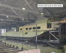 Hovercraft hull_1